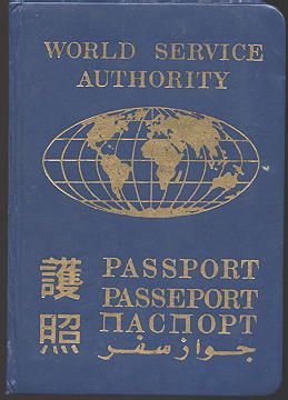Front cover of international passport